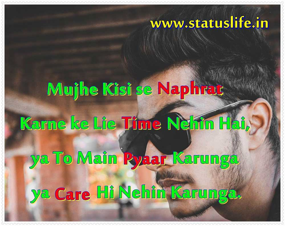Attitude Status In Hindi For Boy 2020 Whatsapp Quotes