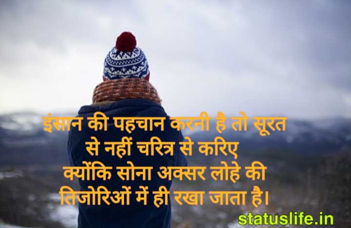 motivational attitude quotes in hindi