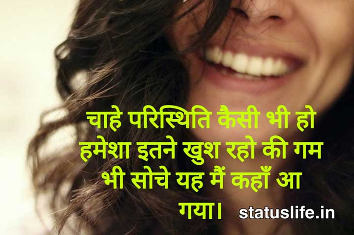love motivational status in hindi