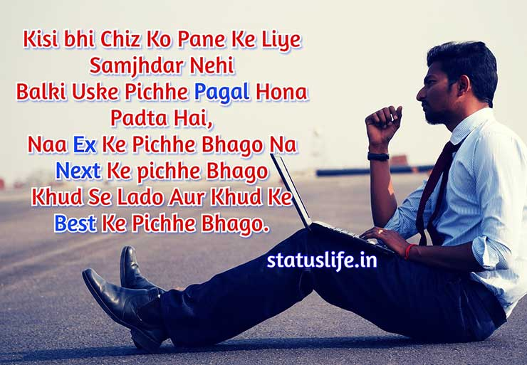 Whatsapp Status In Hindi Attitude For Boy Status Life