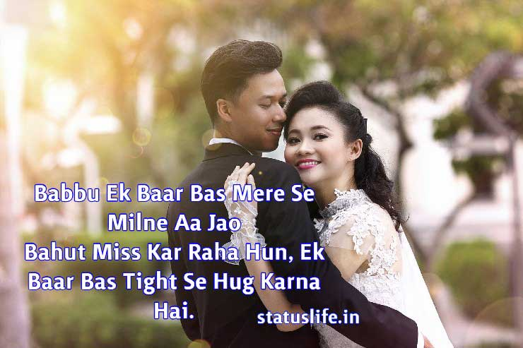 Love Status In Hindi Quotes For Whatsapp And Facebook