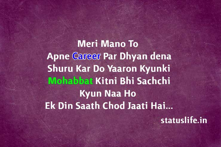 Sad Quotes In Hindi For Whatsapp And Facebook Status