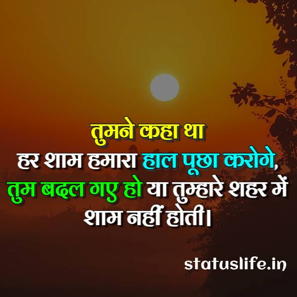 sad quotes hindi