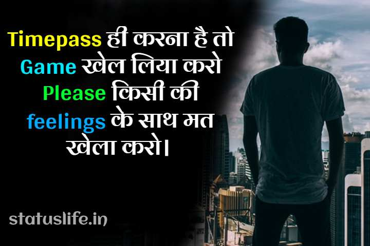 sad-quotes-hindi-image