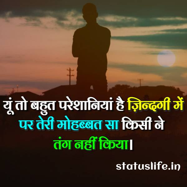 very sad quotes hindi