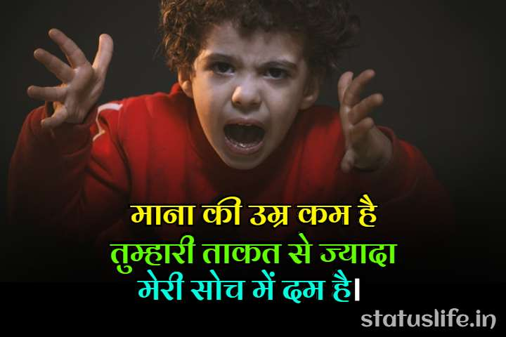 best hindi cool attitude status
