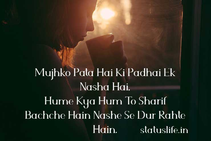 Girly quotes in Hindi