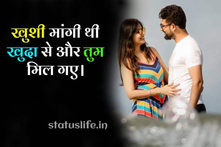 One Line Love Status In Hindi Images For Whatsapp 2021 Statuslife In