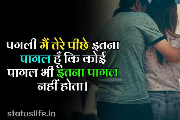 love quotes hindi photo