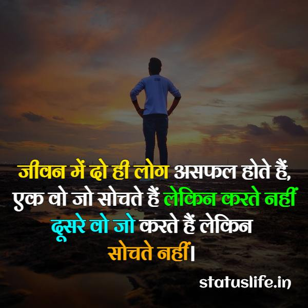anmol vachan with image